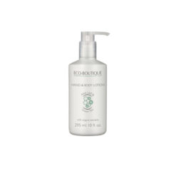 Eco Boutique Pump Body lotion